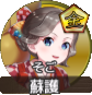 sogo_icon.png